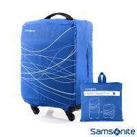 Samsonite新秀麗 摺疊可收納彈性託運李箱保護套L號 28吋~30吋(藍)-Z34*01062