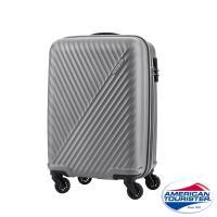 AT美國旅行者 20吋Visby線條防刮硬殼TSA登機箱(銀灰)-AX9*18005