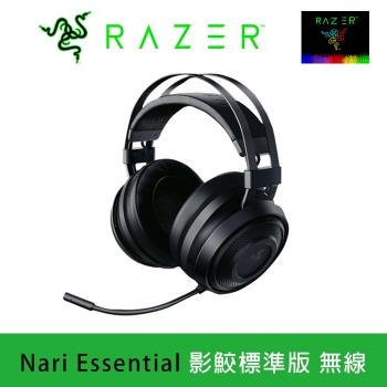 Razer 雷蛇 Nari Essential 影鮫標準版 無線 電競耳機