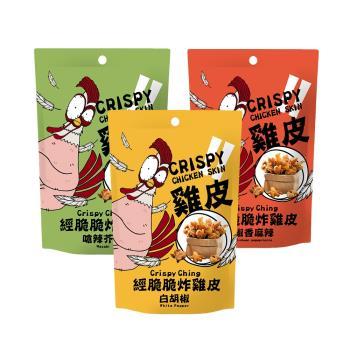 【TRUEFOODS臻盛食】經脆脆酥炸雞皮餅乾(綜合口味任選/6包入)
