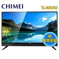 (送安裝)CHIMEI 奇美 40型FHD低藍光液晶顯示器+視訊盒TL-40A700