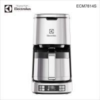 伊萊克斯Electrolux設計家系列美式咖啡機 ECM7814S