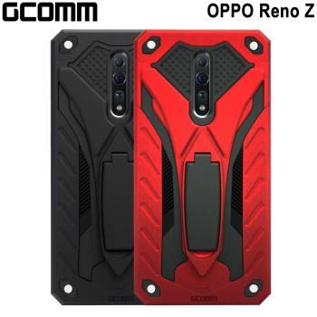 GCOMM OPPO Reno Z 防摔盔甲保護殼 Soild Armour