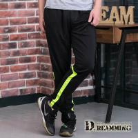 【Dreamming】歐美街頭風拼接彈力運動長褲(共四色)