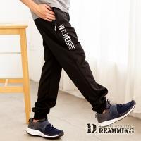 【Dreamming】W.D.WEI抽繩休閒縮口運動長褲(黑色)