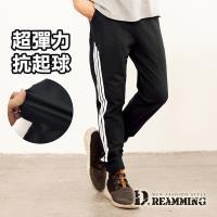 【Dreamming】美系三線抗起球縮口休閒運動長褲 棉褲(共二色)