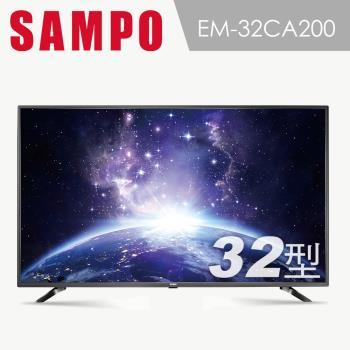 【SAMPO 聲寶】32型HD低藍光新轟天雷顯示器+視訊盒 EM-32CA200