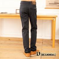 【Dreamming】率性簡約素面伸縮小直筒休閒長褲(共二色)