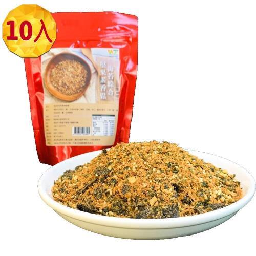 維盛發綜合堅果海苔香鬆組(素食可用)-勁/