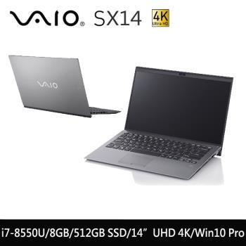 VAIO SX14 霧鋁銀4K UHD Pro版輕薄商務筆電 14吋/i7-8565U/8G/512G SSD/W10Pro NZ14V1TW020P