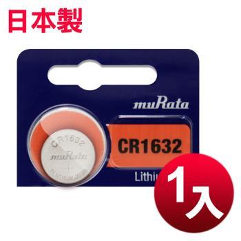 muRata 總代理 CR1632 / CR-1632 (1顆入)鈕扣型3V鋰電池 相容DL1632,ECR1632,GPCR1632 日本製