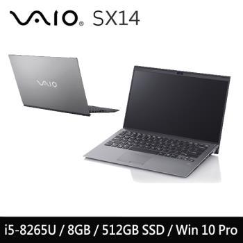 VAIO SX14 霧鋁銀Pro版輕薄商務筆電 14吋/i5-8265U/8G/PCIe 512G SSD/W10Pro NZ14V1TW027P