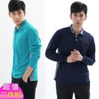 【遊遍天下】兩件組_MIT男款抗UV吸濕排汗機能POLO長衫(水綠+丈青)