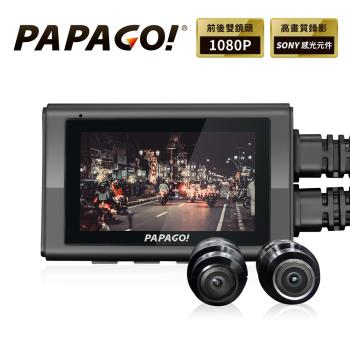 [PAPAGO!]  Motor Pro夜視雙鏡頭GPS機車行車紀錄器(送32G記憶卡)