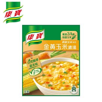 康寶 濃湯-自然原味金黃玉米 (2入)