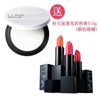 韓國LUNA HD柔焦高光感蜜粉餅(珍珠白)7g (粉盒X1+粉蕊7gX1+粉撲X2)送持久保濕亮彩唇膏3.5g (顏色隨機)