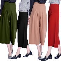 【A1 Darin】韓版時尚修身顯瘦寬褲(4色可選擇)