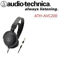 日本鐵三角 Audio-Technica ATH-AVC200 密閉式耳罩式耳機 ATH-T200 後續機種