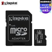 【Kingston 金士頓】Canvas Select Plus microSD 32GB 記憶卡(SDCS2/32GB)