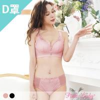 Pink Lady 愛戀圓舞曲無鋼圈無痕側背片薄襯成套內衣 單套組 (D罩杯,3153)