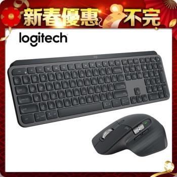 【Logitech 羅技】MX KEYS 智能無線鍵盤+MX MASTER 3 無線滑鼠