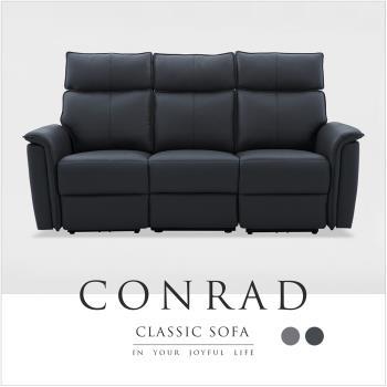 H&D 康萊德半牛皮機能電動三人沙發-2色