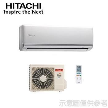 無贈品價更低★HITACHI日立冷氣 20坪 2級變頻一對一分離式空調RAC-125JX1/RAS-125JX1