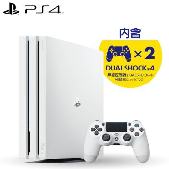 PS4 Pro-1TB 全新CUH-7218系列《經典白》遊戲主機  加贈1隻手把