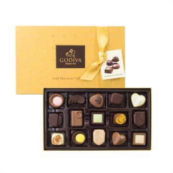 GODIVA 金裝品鑑巧克力禮盒 15顆裝 160g