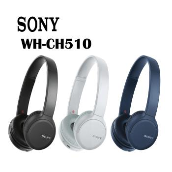 SONY WH-CH510 無線耳罩式耳機