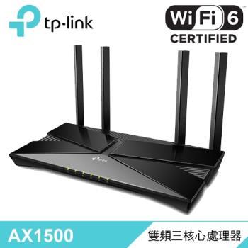 【TP-Link】Archer AX10 AX1500 Wi-Fi 6 無線路由器 【贈USB充電頭】