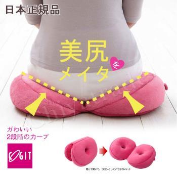 日本COGIT 貝果V型 美臀瑜珈美體坐墊 坐姿矯正美尻美臀墊-粉PINK(多用款)
