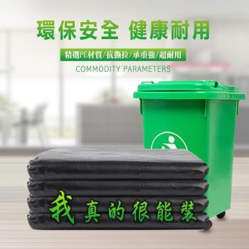 WIDE VIEW 120x140cm黑色特大號垃圾袋50入(120140)