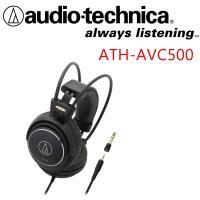日本鐵三角 ATH-AVC500 密閉式耳罩式耳機 ATH-T500 後續機種