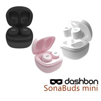 達信邦 Dashbon SonaBuds Mini 真無線小巧便攜 高音質高CP值藍牙耳機 3色粉色