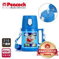 日本孔雀Peacock 兒童隨身316不鏽鋼保冷保溫杯 彈蓋式吸管水壺水杯400ML(握把+背帶設計)-藍色