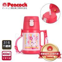 日本孔雀Peacock 兒童隨身316不鏽鋼保冷保溫杯 彈蓋式吸管水壺水杯400ML(握把+背帶設計)-粉色