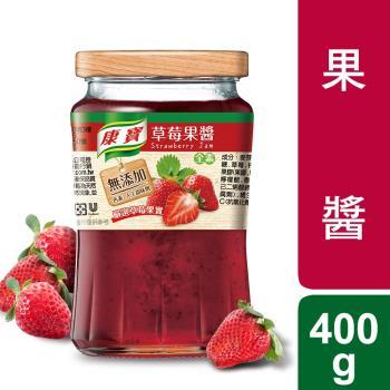 康寶 果醬草莓400g