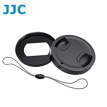 JJC索尼Sony副廠類單眼相機轉接環套筒RN-RX100VI適ZV-1 RX100 VII VI,亦適Canon佳能G5X Mark II