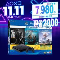 PS4主機 1TB MEGA PACK同捆(戰神、地平線:期待黎明完全版、最後生還者)-送SEGA 迷你復刻Mega Drive Mini 主機