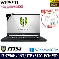 MSI 微星 WE75 9TJ-034TW 17.3吋i7六核512G SSD+1T雙碟Quadro T2000獨顯工程繪圖專業筆電