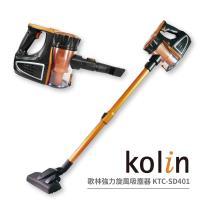 Kolin歌林有線強力旋風吸塵器 KTC-SD401