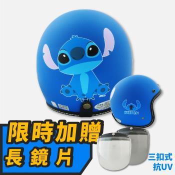 [T-MAO]正版卡通授權 史迪奇02 騎士帽(安全帽/機車/鏡片/內襯/鏡片/3/4罩/迪士尼/星際寶貝 E1)