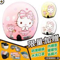 [T-MAO]正版卡通授權 熊 Kitty 騎士帽(安全帽/機車/鏡片/內襯/鏡片/3/4罩/三麗鷗/凱蒂貓 E1)