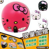 [T-MAO]正版卡通授權 大臉 Kitty 騎士帽(安全帽/機車/鏡片/內襯/鏡片/3/4罩/三麗鷗/凱蒂貓 E1)