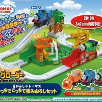 日本 鐵道王國 湯瑪士電動工程車組日本版(內含一組動力車)-TP61782 PLARAIL TAKARA TOMY