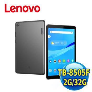 Lenovo 聯想  Tab M8 TB-8505F 8吋平板電腦(2G/32G)