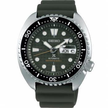 SEIKO PROSPEX 海龜200米陶瓷圈機械錶(SRPE05J1)45mm 4R36-06Z0G