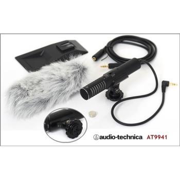 日本鐵三角 Audio-Technica AT9941高感度立體聲麥克風 可接相機攝影機 AT9942. AT9931PC參考