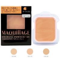 SHISEIDO 資生堂 心機星魅輕羽粉餅UV(蕊)9.3g#OC10